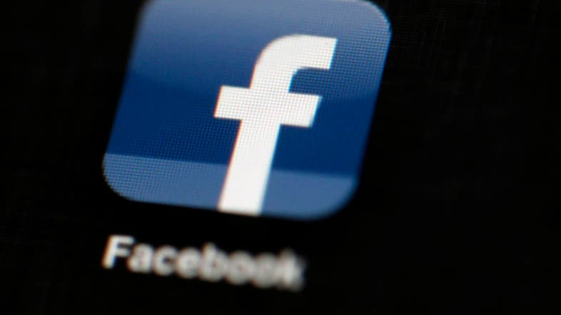 Downdetector, which monitors outages on the Internet, said users of all Facebook platforms started having trouble at 1345 GMT. (AP)