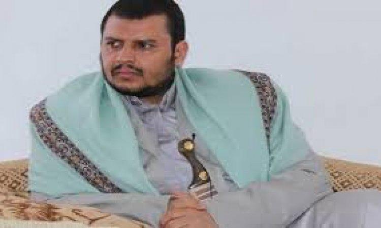 قائد المليشيات الارهابية عبدالملك الحوثي يضهر بفضائح لجماعتة الارهابية موكا نيوز